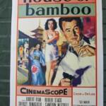 bamoboo